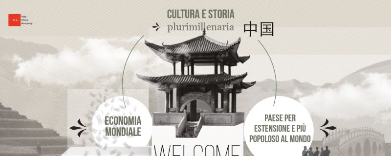 Italy China Academy, la nuova accademia digitale Made in Italy&China