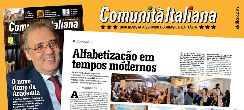 Skilla presentata in Brasile