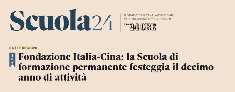 Fondazione Italia-Cina: la Scuola di formazione permanente festeggia il decimo anno di attività